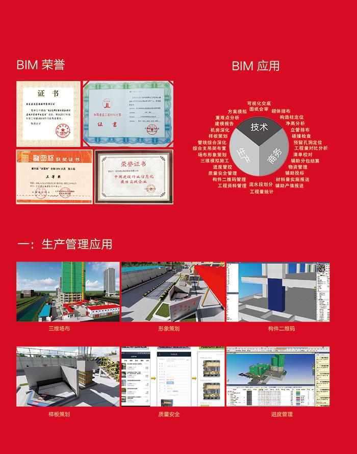 科技创新12.jpg