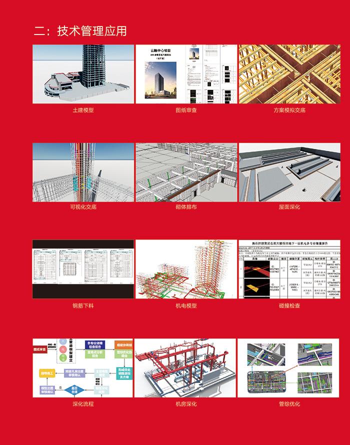 科技创新21.jpg